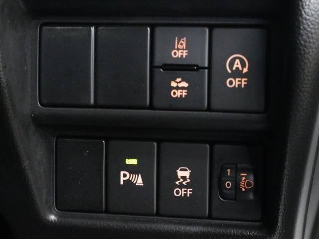 ハイブリッドFX 衝突被害軽減ブレーキ 後方誤発進抑制 リヤパーキングセンサー シートヒーター AUX接続 CD再生 車線逸脱警報 アイドリングストップ スマートキー プッシュスタート スペアキー有 記録簿・取扱説明書(18枚目)