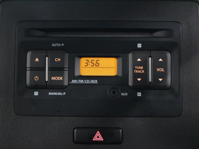 ハイブリッドFX 衝突被害軽減ブレーキ 後方誤発進抑制 リヤパーキングセンサー シートヒーター AUX接続 CD再生 車線逸脱警報 アイドリングストップ スマートキー プッシュスタート スペアキー有 記録簿・取扱説明書(28枚目)