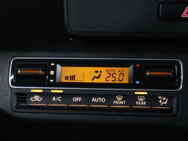 ハイブリッドFX 衝突被害軽減ブレーキ 後方誤発進抑制 リヤパーキングセンサー シートヒーター AUX接続 CD再生 車線逸脱警報 アイドリングストップ スマートキー プッシュスタート スペアキー有 記録簿・取扱説明書(29枚目)