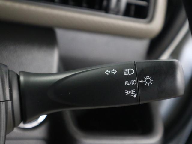 ハイブリッドFX 衝突被害軽減ブレーキ 後方誤発進抑制 リヤパーキングセンサー シートヒーター AUX接続 CD再生 車線逸脱警報 アイドリングストップ スマートキー プッシュスタート スペアキー有 記録簿・取扱説明書(31枚目)