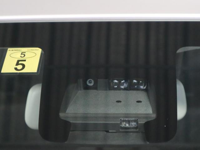 ハイブリッドFX 衝突被害軽減ブレーキ 後方誤発進抑制 リヤパーキングセンサー シートヒーター AUX接続 CD再生 車線逸脱警報 アイドリングストップ スマートキー プッシュスタート スペアキー有 記録簿・取扱説明書(34枚目)