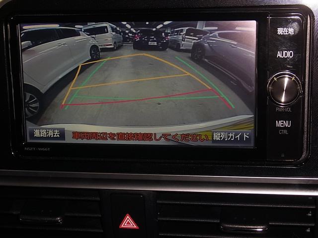 ハイブリッドG クエロ 1オーナー セーフティセンス モデリスタ シートヒーター 両側電動スライド 純正SDナビ バックカメラ フルセグTV Bluetooth DVD ETC LEDヘッドライト スマートキー 禁煙車(28枚目)