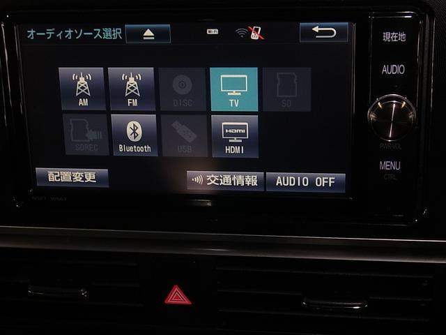 ハイブリッドG クエロ 1オーナー セーフティセンス モデリスタ シートヒーター 両側電動スライド 純正SDナビ バックカメラ フルセグTV Bluetooth DVD ETC LEDヘッドライト スマートキー 禁煙車(29枚目)