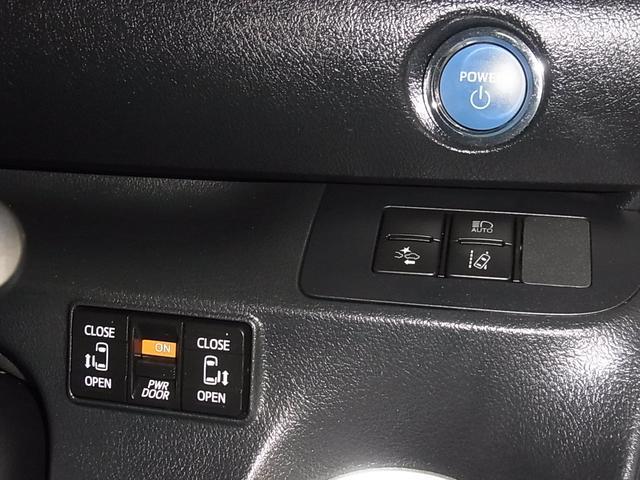 ハイブリッドG クエロ 1オーナー セーフティセンス モデリスタ シートヒーター 両側電動スライド 純正SDナビ バックカメラ フルセグTV Bluetooth DVD ETC LEDヘッドライト スマートキー 禁煙車(39枚目)