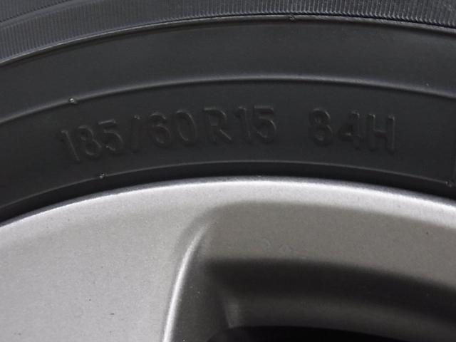 ハイブリッドG クエロ 1オーナー セーフティセンス モデリスタ シートヒーター 両側電動スライド 純正SDナビ バックカメラ フルセグTV Bluetooth DVD ETC LEDヘッドライト スマートキー 禁煙車(45枚目)