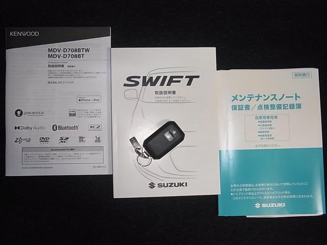 XGリミテッド 1オーナー シートヒーター KENWOODナビ Bluetoothオーディオ フルセグTV CD・DVD ビルトインETC スマートキー オートエアコン 横滑り防止機能 記録簿・取扱説明書有 禁煙車(40枚目)