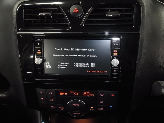 ハイウェイスター Vセレクション+セーフティ SHV 特別仕様車 フリップダウンモニター 純正SDナビ 地デジTV BTオーディオ エマージェンシーブレーキ 車線逸脱警報 クルーズコントロール 両側オートスライドドア LEDヘッドランプ 純正16アルミ(26枚目)