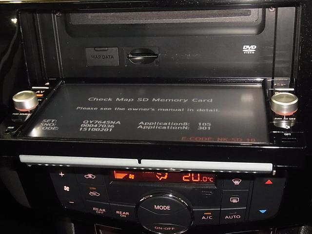ハイウェイスター Vセレクション+セーフティ SHV 特別仕様車 フリップダウンモニター 純正SDナビ 地デジTV BTオーディオ エマージェンシーブレーキ 車線逸脱警報 クルーズコントロール 両側オートスライドドア LEDヘッドランプ 純正16アルミ(27枚目)