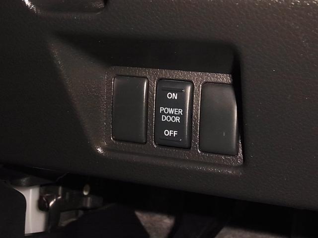 ハイウェイスター Vセレクション+セーフティ SHV 特別仕様車 フリップダウンモニター 純正SDナビ 地デジTV BTオーディオ エマージェンシーブレーキ 車線逸脱警報 クルーズコントロール 両側オートスライドドア LEDヘッドランプ 純正16アルミ(32枚目)