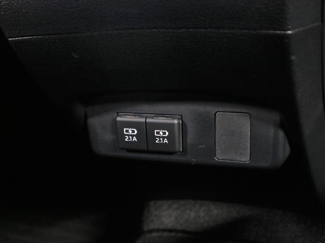 ファンベースG グランパー 特別仕様車 前後ドライブレコーダー モデリスタ 両側電動スライド メモリーナビ バックカメラ 1セグTV DVD USB セーフティセンス アイドリングストップ スペアキー・記録簿・取扱説明書有 禁煙(34枚目)