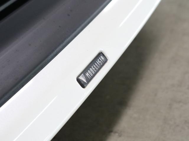 ファンベースG グランパー 特別仕様車 前後ドライブレコーダー モデリスタ 両側電動スライド メモリーナビ バックカメラ 1セグTV DVD USB セーフティセンス アイドリングストップ スペアキー・記録簿・取扱説明書有 禁煙(43枚目)