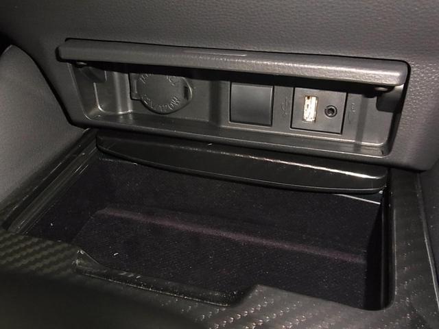 RSアドバンス レザーシートパッケージ パノラミックビューモニター パークアシスト パーキングサポートブレーキ HUD ベンチレーション 本革電動シート ドラレコ 純正ナビ ブルーレイ BT ETC2.0 3眼LED(36枚目)