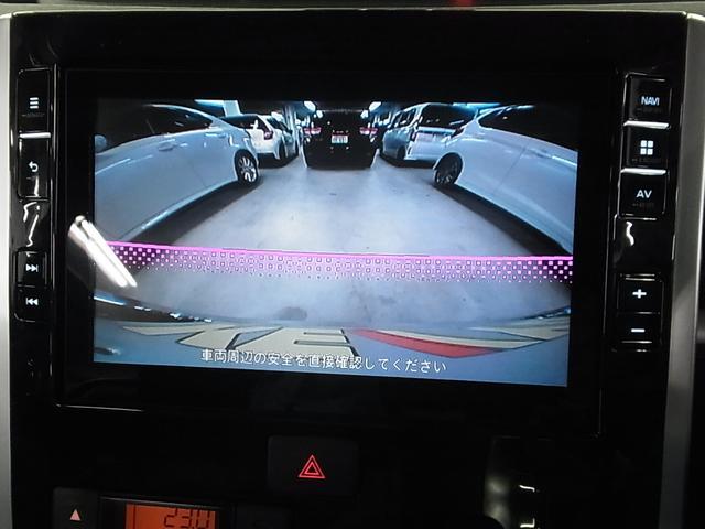 カスタムRS トップエディションSAIII ユーザー買取 1オーナー禁煙車 スマアシ3 両側パワースライド 8インチナビ フルセグ Bカメラ Bluetooth USB HDMI LEDヘッドライト シートヒーター アイドリングストップ ETC(29枚目)