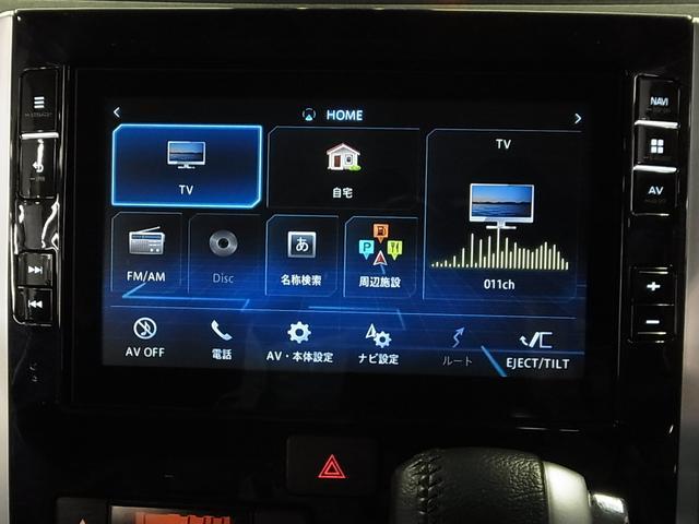 カスタムRS トップエディションSAIII ユーザー買取 1オーナー禁煙車 スマアシ3 両側パワースライド 8インチナビ フルセグ Bカメラ Bluetooth USB HDMI LEDヘッドライト シートヒーター アイドリングストップ ETC(30枚目)