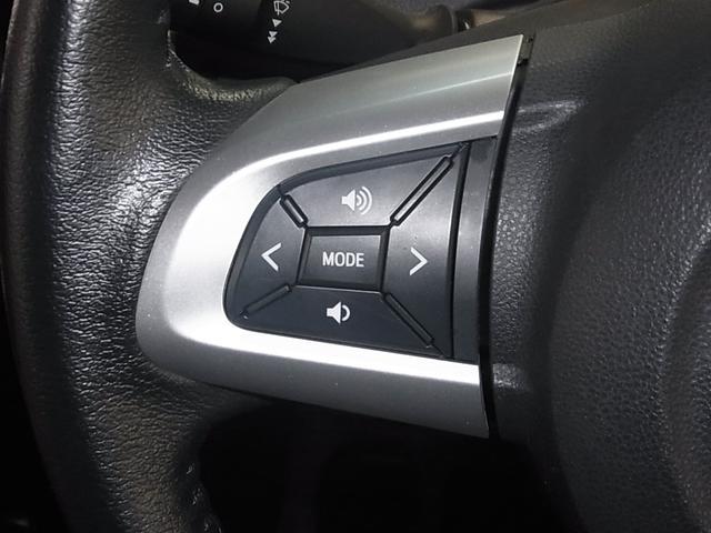 カスタムRS トップエディションSAIII ユーザー買取 1オーナー禁煙車 スマアシ3 両側パワースライド 8インチナビ フルセグ Bカメラ Bluetooth USB HDMI LEDヘッドライト シートヒーター アイドリングストップ ETC(35枚目)