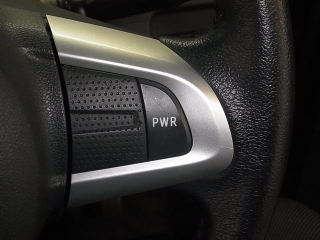 カスタムRS トップエディションSAIII ユーザー買取 1オーナー禁煙車 スマアシ3 両側パワースライド 8インチナビ フルセグ Bカメラ Bluetooth USB HDMI LEDヘッドライト シートヒーター アイドリングストップ ETC(36枚目)