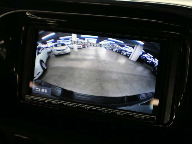 Z 1オーナー 4WD ディーゼルターボ ベッドライナー トノカバー 革調シートカバー ダイヤトーンナビ BTオーディオ バックカメラ ETC2.0 クルコン ダウンヒルアシスト LEDライト 衝突軽減S(16枚目)