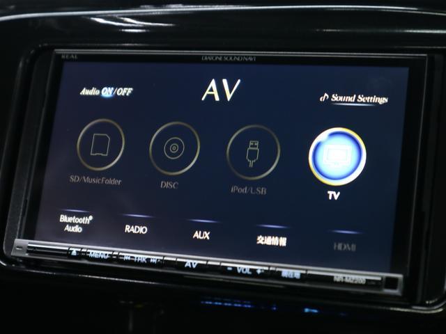 Z 1オーナー 4WD ディーゼルターボ ベッドライナー トノカバー 革調シートカバー ダイヤトーンナビ BTオーディオ バックカメラ ETC2.0 クルコン ダウンヒルアシスト LEDライト 衝突軽減S(30枚目)
