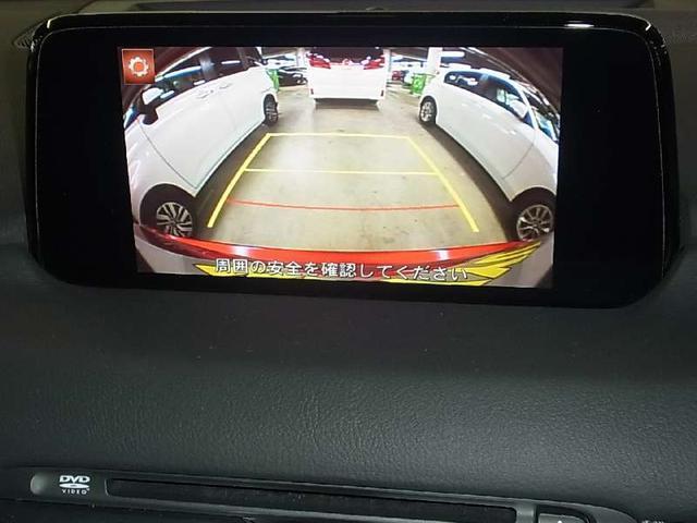 XD プロアクティブ 4WD ディーゼルターボ BOSE マツダコネクト バック・サイドカメラ ETC2.0 衝突軽減 レーダークルーズ レーンキープ ソナー BSM シートヒーター パワーシート LEDランプ 純正アルミ(16枚目)