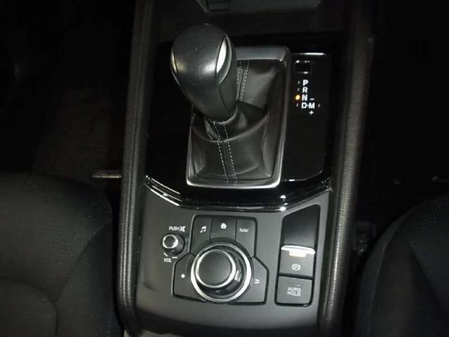 XD プロアクティブ 4WD ディーゼルターボ BOSE マツダコネクト バック・サイドカメラ ETC2.0 衝突軽減 レーダークルーズ レーンキープ ソナー BSM シートヒーター パワーシート LEDランプ 純正アルミ(18枚目)