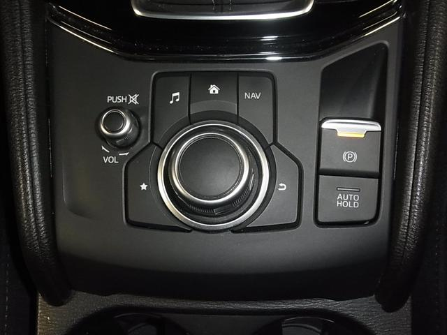 XD プロアクティブ 4WD ディーゼルターボ BOSE マツダコネクト バック・サイドカメラ ETC2.0 衝突軽減 レーダークルーズ レーンキープ ソナー BSM シートヒーター パワーシート LEDランプ 純正アルミ(35枚目)