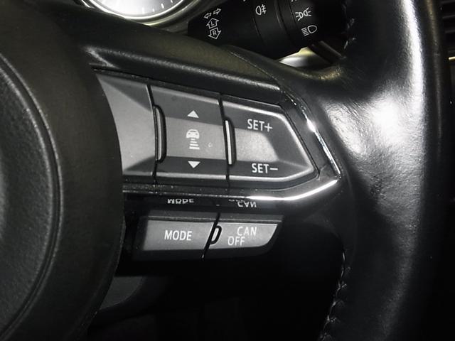 XD プロアクティブ 4WD ディーゼルターボ BOSE マツダコネクト バック・サイドカメラ ETC2.0 衝突軽減 レーダークルーズ レーンキープ ソナー BSM シートヒーター パワーシート LEDランプ 純正アルミ(37枚目)