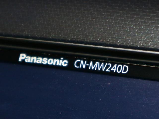 T ターボ パドルシフト アイドリングストップ キーレスプッシュスタート 純正15インチアルミ ストラーダSDナビ CN-MW240D 12セグTV SD録音 CD&DVD ETC フロントフォグランプ(30枚目)