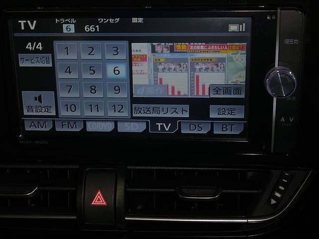 G-T モード ブルーノ ターボ モデリスタエアロ 専用インテリア RCTA 衝突軽減 レーダークルコン レーンキープ クリアランスソナー 純正18アルミ 純正SDナビ BluetoothAudio 12セグTV バックカメラ(30枚目)