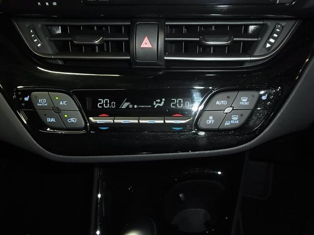 G-T モード ブルーノ ターボ モデリスタエアロ 専用インテリア RCTA 衝突軽減 レーダークルコン レーンキープ クリアランスソナー 純正18アルミ 純正SDナビ BluetoothAudio 12セグTV バックカメラ(32枚目)