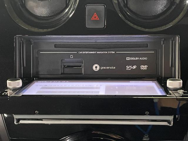 e-パワー メダリスト ブラックアロー 衝突軽減ブレーキ インテリクルコン インテリルームミラー アラウンドビューモニター ドラレコ ソナー 純正SDナビ Bluetooth フルセグTV DVD ETC ハーフレザー LED 車線逸脱警報(35枚目)