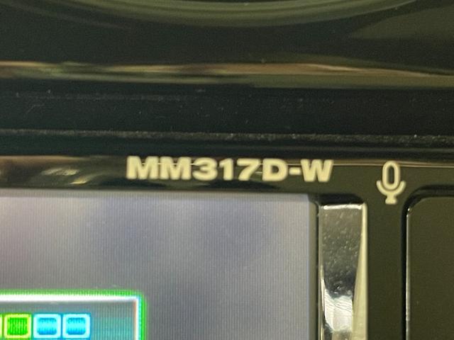 e-パワー メダリスト ブラックアロー 衝突軽減ブレーキ インテリクルコン インテリルームミラー アラウンドビューモニター ドラレコ ソナー 純正SDナビ Bluetooth フルセグTV DVD ETC ハーフレザー LED 車線逸脱警報(36枚目)