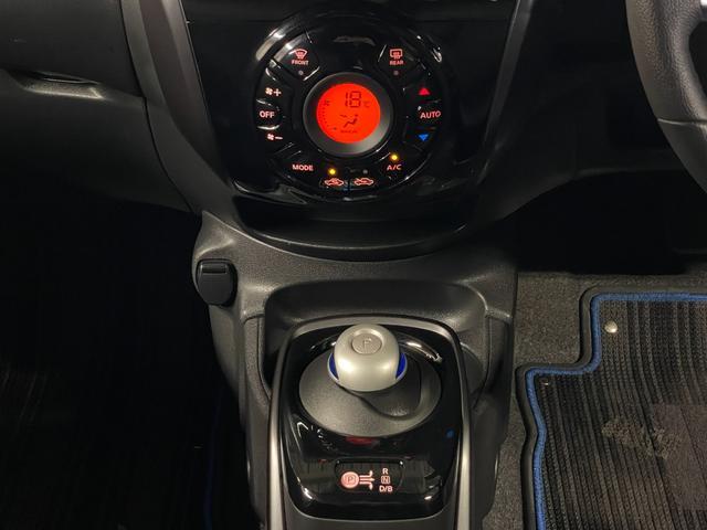 e-パワー メダリスト ブラックアロー 衝突軽減ブレーキ インテリクルコン インテリルームミラー アラウンドビューモニター ドラレコ ソナー 純正SDナビ Bluetooth フルセグTV DVD ETC ハーフレザー LED 車線逸脱警報(37枚目)