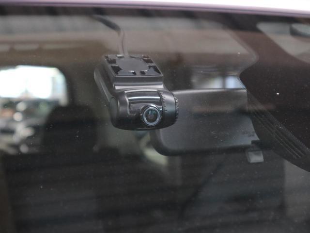 ハイウェイスター プロパイロットエディション ドライブレコーダー ストラーダナビ バックカメラ Bluetooth フルセグTV ETC ハンズフリーオートスライドドア ソナー 衝突軽減ブレーキ レーダークルーズコントロール LEDライト 禁煙車(17枚目)