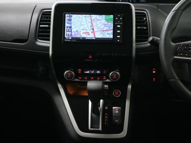 ハイウェイスター プロパイロットエディション ドライブレコーダー ストラーダナビ バックカメラ Bluetooth フルセグTV ETC ハンズフリーオートスライドドア ソナー 衝突軽減ブレーキ レーダークルーズコントロール LEDライト 禁煙車(18枚目)