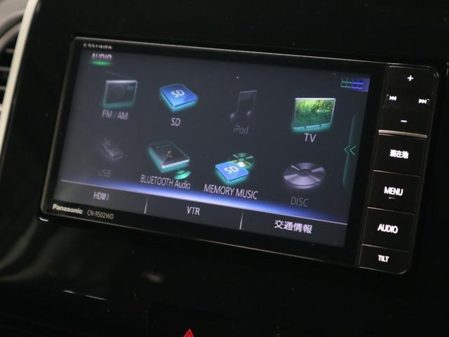 ハイウェイスター プロパイロットエディション ドライブレコーダー ストラーダナビ バックカメラ Bluetooth フルセグTV ETC ハンズフリーオートスライドドア ソナー 衝突軽減ブレーキ レーダークルーズコントロール LEDライト 禁煙車(20枚目)