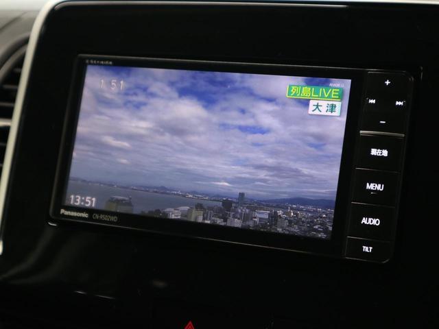 ハイウェイスター プロパイロットエディション ドライブレコーダー ストラーダナビ バックカメラ Bluetooth フルセグTV ETC ハンズフリーオートスライドドア ソナー 衝突軽減ブレーキ レーダークルーズコントロール LEDライト 禁煙車(21枚目)