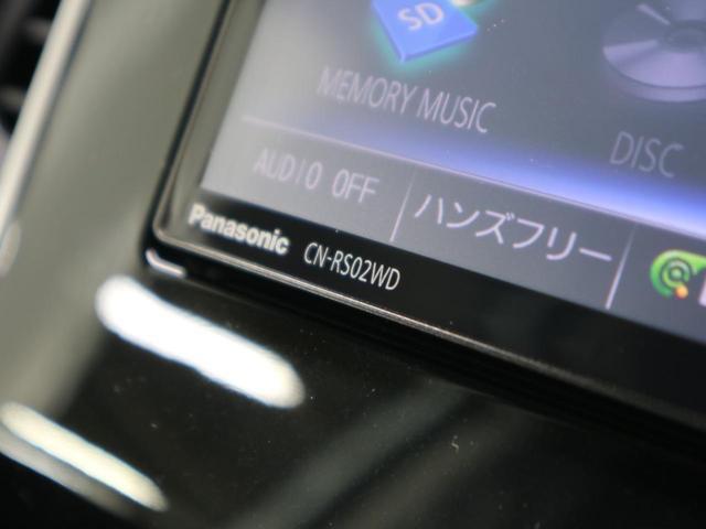 ハイウェイスター プロパイロットエディション ドライブレコーダー ストラーダナビ バックカメラ Bluetooth フルセグTV ETC ハンズフリーオートスライドドア ソナー 衝突軽減ブレーキ レーダークルーズコントロール LEDライト 禁煙車(23枚目)