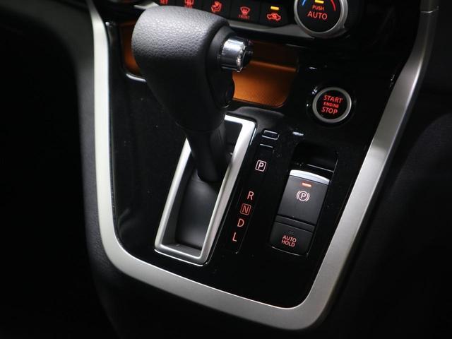 ハイウェイスター プロパイロットエディション ドライブレコーダー ストラーダナビ バックカメラ Bluetooth フルセグTV ETC ハンズフリーオートスライドドア ソナー 衝突軽減ブレーキ レーダークルーズコントロール LEDライト 禁煙車(25枚目)