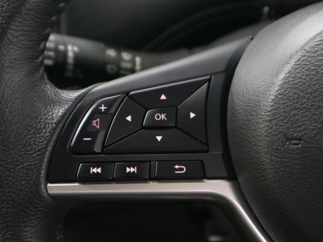 ハイウェイスター プロパイロットエディション ドライブレコーダー ストラーダナビ バックカメラ Bluetooth フルセグTV ETC ハンズフリーオートスライドドア ソナー 衝突軽減ブレーキ レーダークルーズコントロール LEDライト 禁煙車(27枚目)