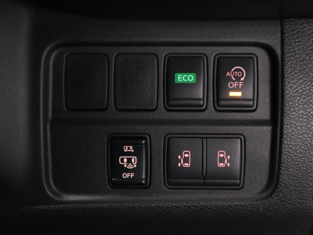 ハイウェイスター プロパイロットエディション ドライブレコーダー ストラーダナビ バックカメラ Bluetooth フルセグTV ETC ハンズフリーオートスライドドア ソナー 衝突軽減ブレーキ レーダークルーズコントロール LEDライト 禁煙車(30枚目)