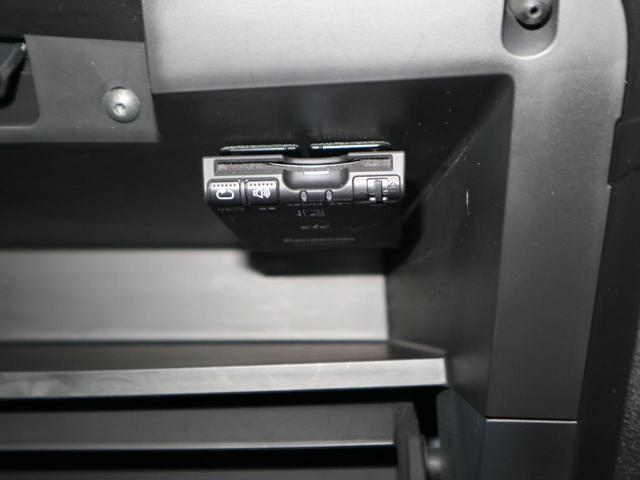 ハイウェイスター プロパイロットエディション ドライブレコーダー ストラーダナビ バックカメラ Bluetooth フルセグTV ETC ハンズフリーオートスライドドア ソナー 衝突軽減ブレーキ レーダークルーズコントロール LEDライト 禁煙車(31枚目)