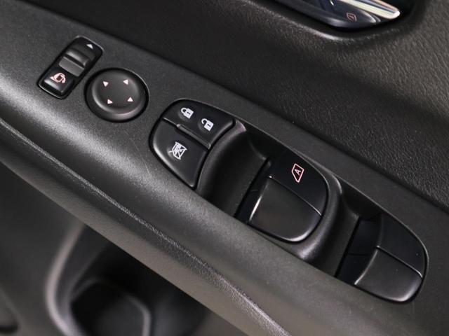 ハイウェイスター プロパイロットエディション ドライブレコーダー ストラーダナビ バックカメラ Bluetooth フルセグTV ETC ハンズフリーオートスライドドア ソナー 衝突軽減ブレーキ レーダークルーズコントロール LEDライト 禁煙車(32枚目)