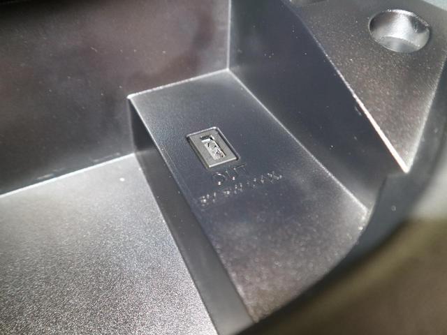 ハイウェイスター プロパイロットエディション ドライブレコーダー ストラーダナビ バックカメラ Bluetooth フルセグTV ETC ハンズフリーオートスライドドア ソナー 衝突軽減ブレーキ レーダークルーズコントロール LEDライト 禁煙車(33枚目)