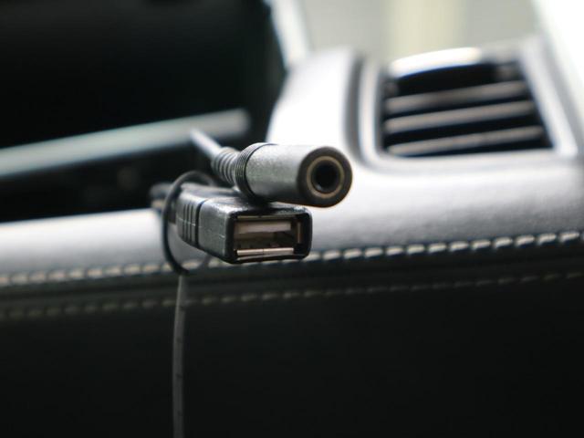 ハイウェイスター プロパイロットエディション ドライブレコーダー ストラーダナビ バックカメラ Bluetooth フルセグTV ETC ハンズフリーオートスライドドア ソナー 衝突軽減ブレーキ レーダークルーズコントロール LEDライト 禁煙車(34枚目)