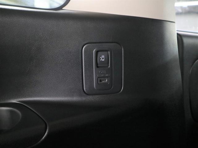 ハイウェイスター プロパイロットエディション ドライブレコーダー ストラーダナビ バックカメラ Bluetooth フルセグTV ETC ハンズフリーオートスライドドア ソナー 衝突軽減ブレーキ レーダークルーズコントロール LEDライト 禁煙車(35枚目)