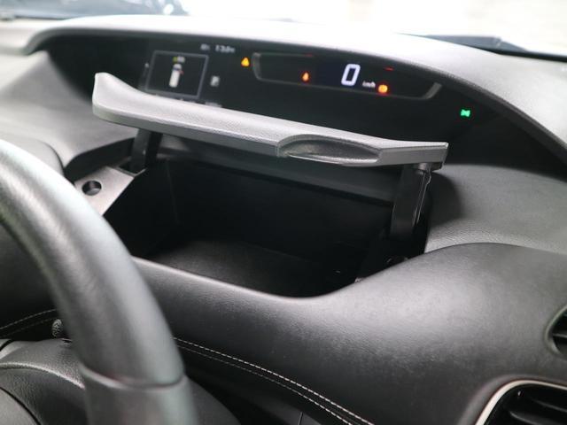 ハイウェイスター プロパイロットエディション ドライブレコーダー ストラーダナビ バックカメラ Bluetooth フルセグTV ETC ハンズフリーオートスライドドア ソナー 衝突軽減ブレーキ レーダークルーズコントロール LEDライト 禁煙車(37枚目)