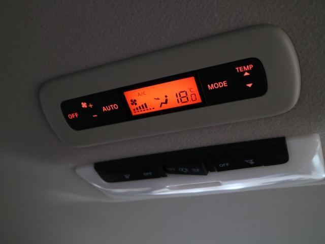 ハイウェイスター プロパイロットエディション ドライブレコーダー ストラーダナビ バックカメラ Bluetooth フルセグTV ETC ハンズフリーオートスライドドア ソナー 衝突軽減ブレーキ レーダークルーズコントロール LEDライト 禁煙車(38枚目)