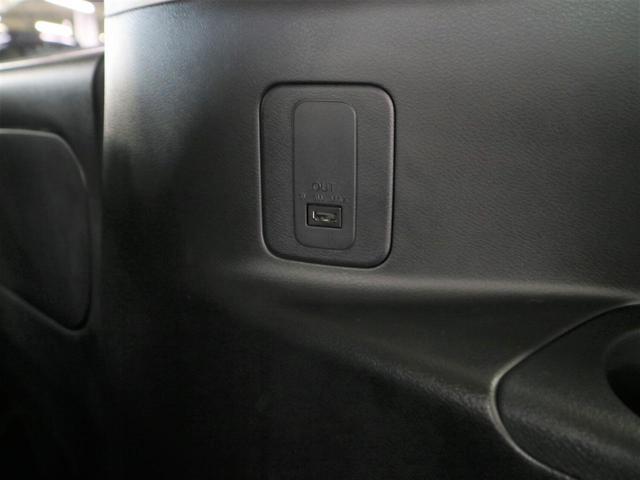 ハイウェイスター プロパイロットエディション ドライブレコーダー ストラーダナビ バックカメラ Bluetooth フルセグTV ETC ハンズフリーオートスライドドア ソナー 衝突軽減ブレーキ レーダークルーズコントロール LEDライト 禁煙車(40枚目)
