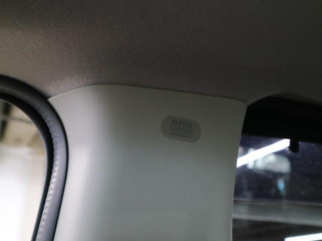 ハイウェイスター プロパイロットエディション ドライブレコーダー ストラーダナビ バックカメラ Bluetooth フルセグTV ETC ハンズフリーオートスライドドア ソナー 衝突軽減ブレーキ レーダークルーズコントロール LEDライト 禁煙車(42枚目)