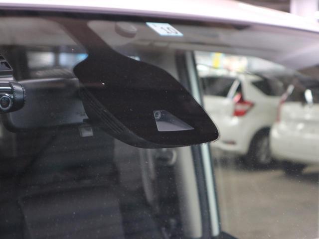 ハイウェイスター プロパイロットエディション ドライブレコーダー ストラーダナビ バックカメラ Bluetooth フルセグTV ETC ハンズフリーオートスライドドア ソナー 衝突軽減ブレーキ レーダークルーズコントロール LEDライト 禁煙車(52枚目)